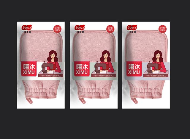 博大精深的搓澡文化,一条搓澡巾的品牌突围攻略