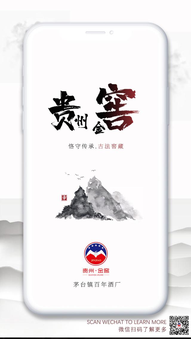 """95后天津小伙入驻一品威客网,最大收获""""挣到钱了"""""""