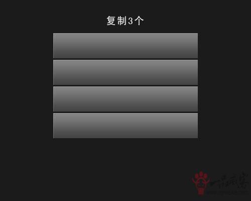 ps网站导航栏按钮图标制作 photoshop制作网页导航栏按钮