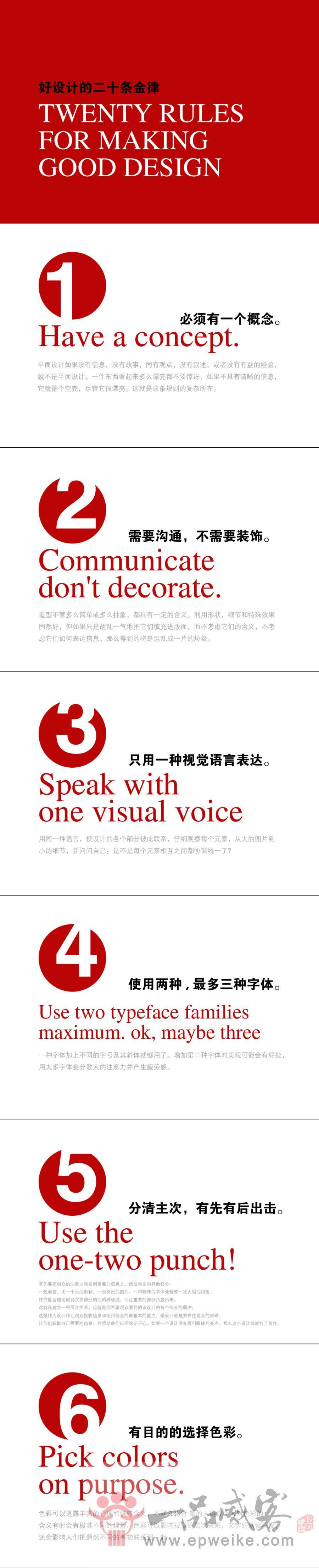 规范海报设计模版种类 各种海报设计模版介绍