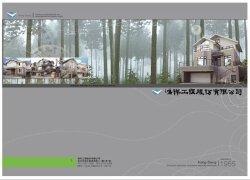 一组来自台湾的画册——画册设计