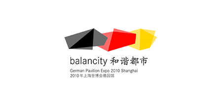 2010上海世博会标志大全(二)