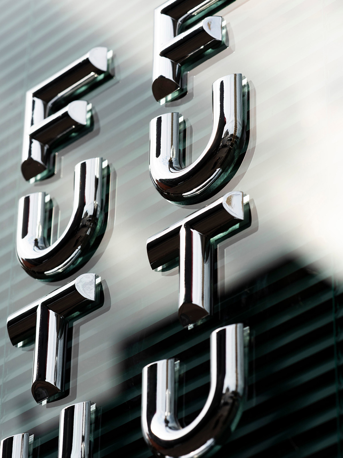 Future Future餐厅品牌形象设计