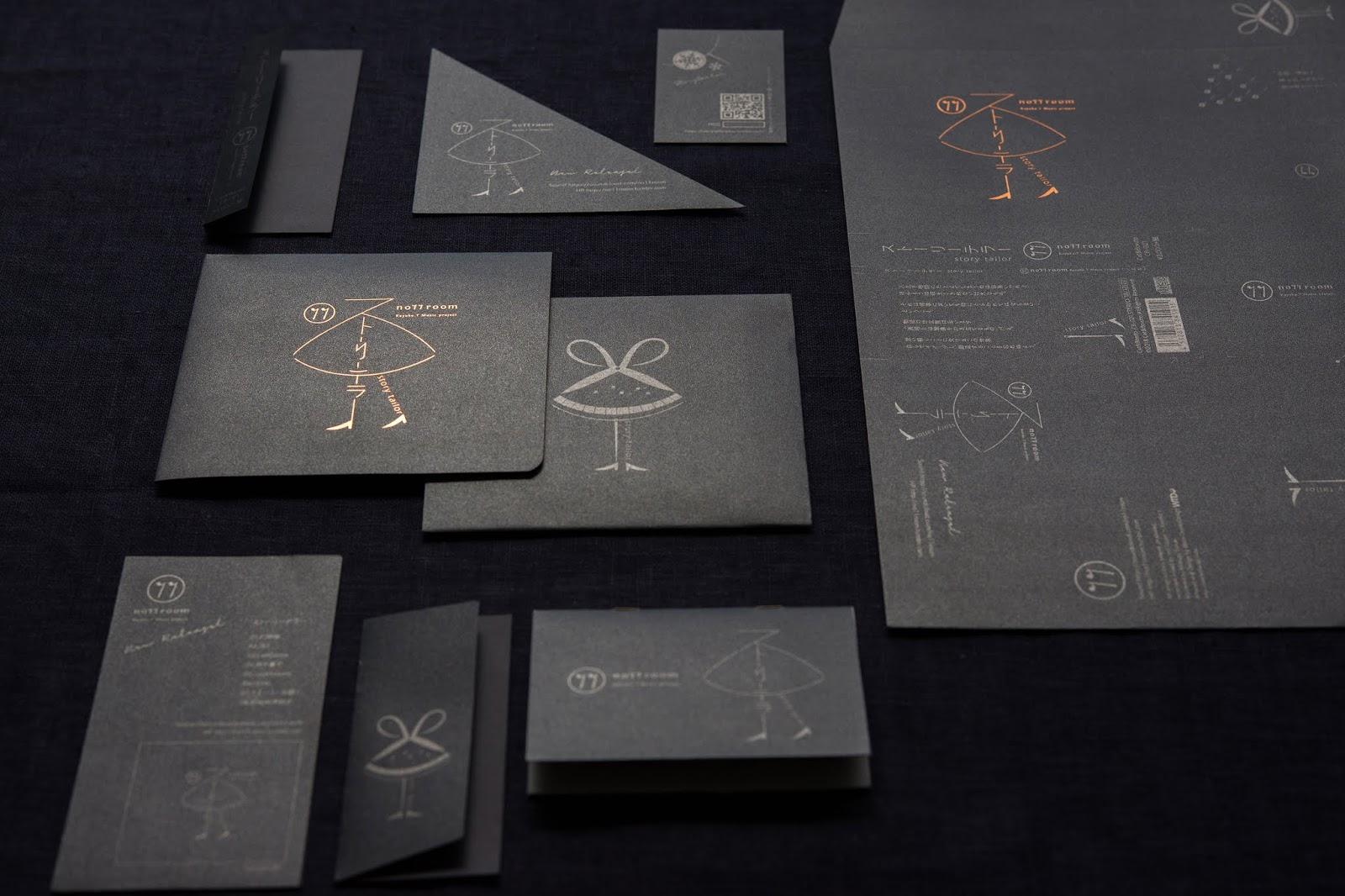 Story Tailor CD专辑封面设计