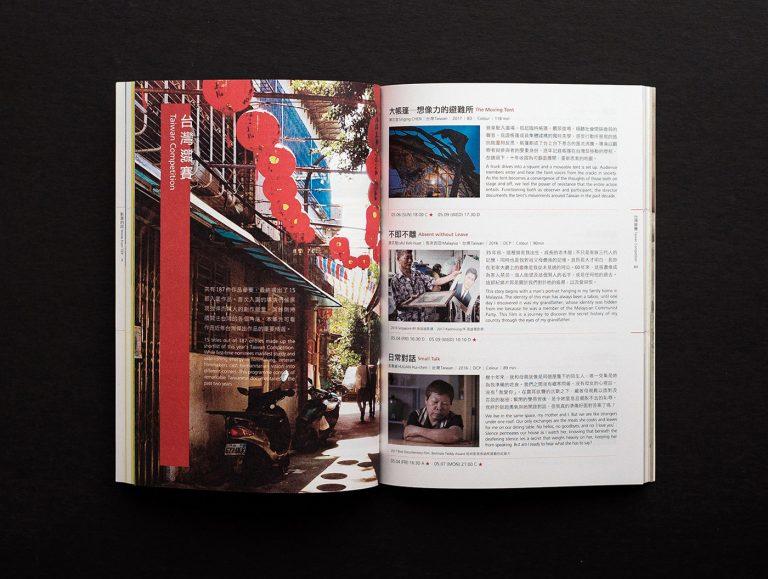 Yu Kai Hung图片封面和装帧设计