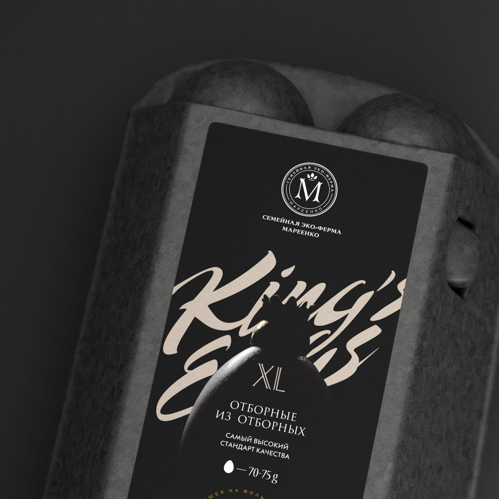 King's酷黑风格的鸡蛋盒包装