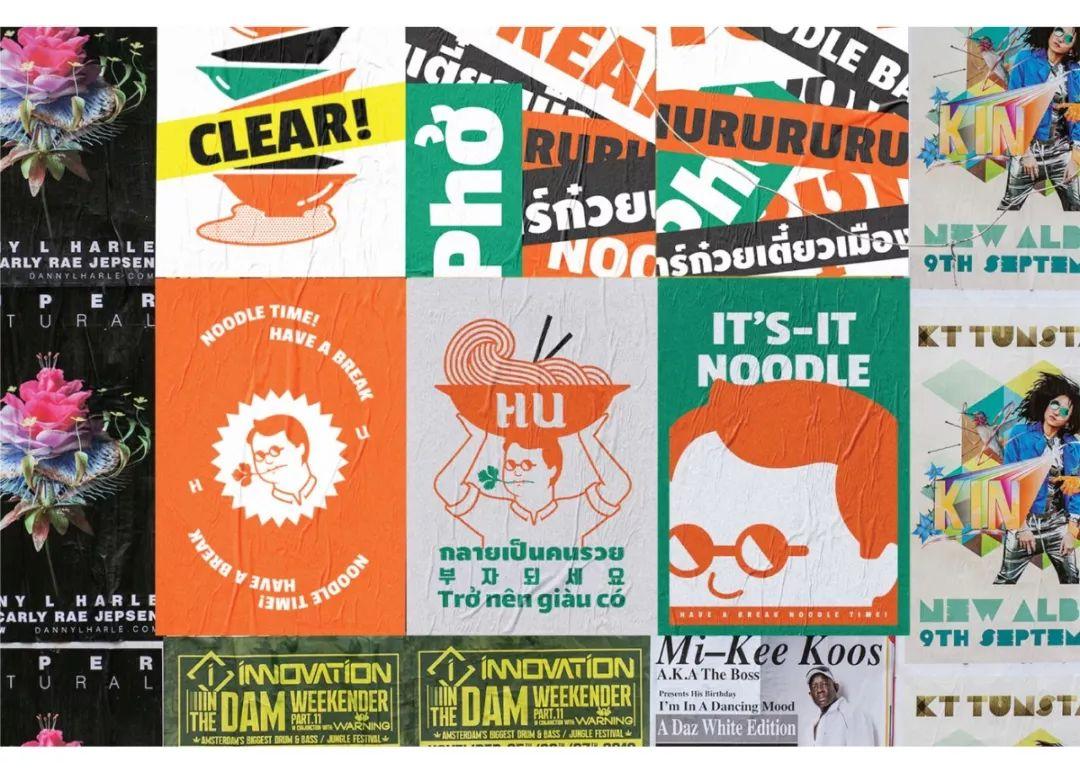 韩国商业设计中的字体设计
