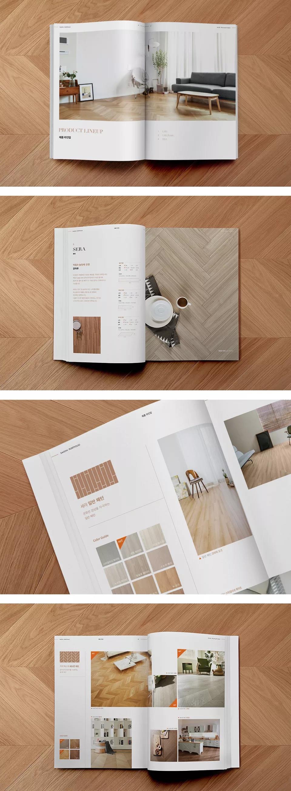 韩国EAGON木地板品牌产品画册设计