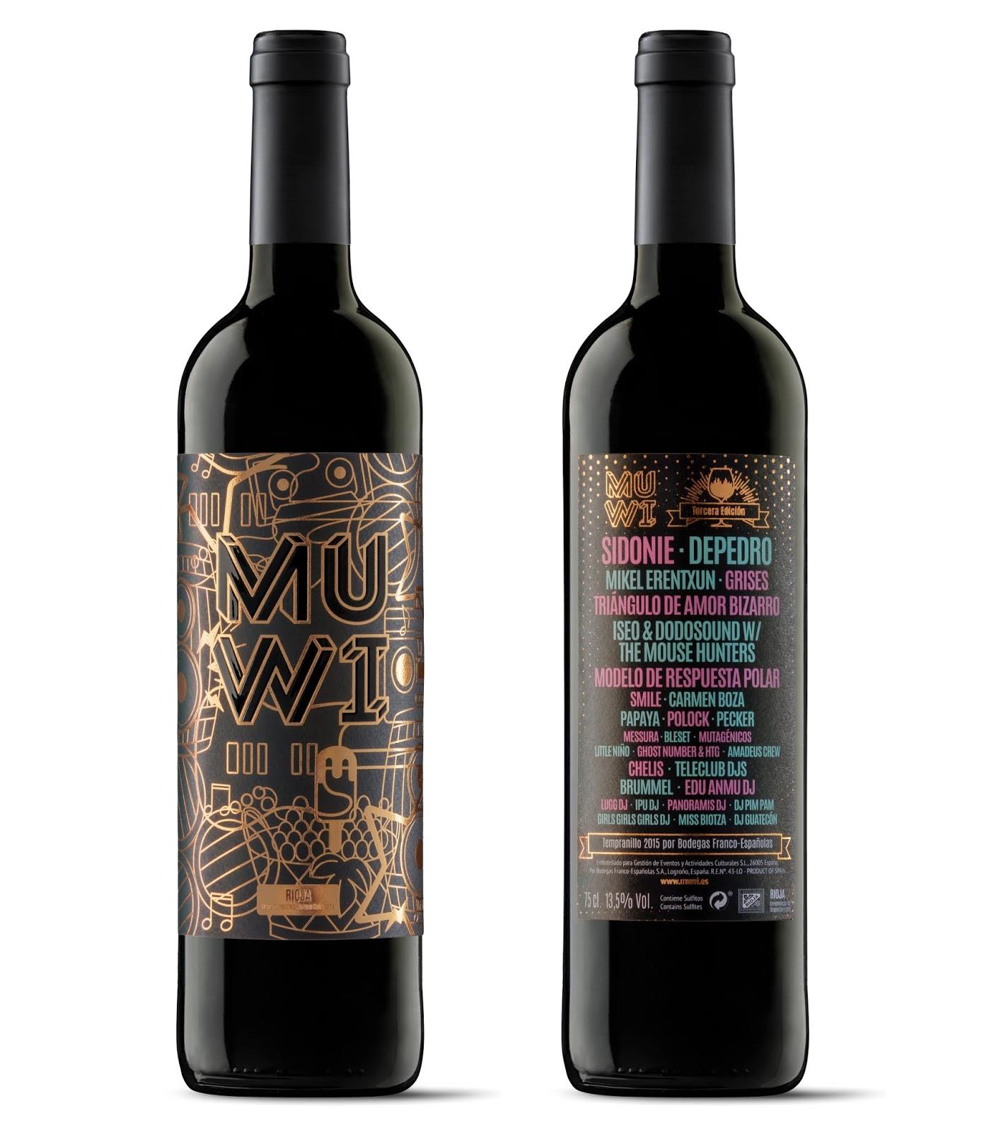 MUWI葡萄酒包装设计