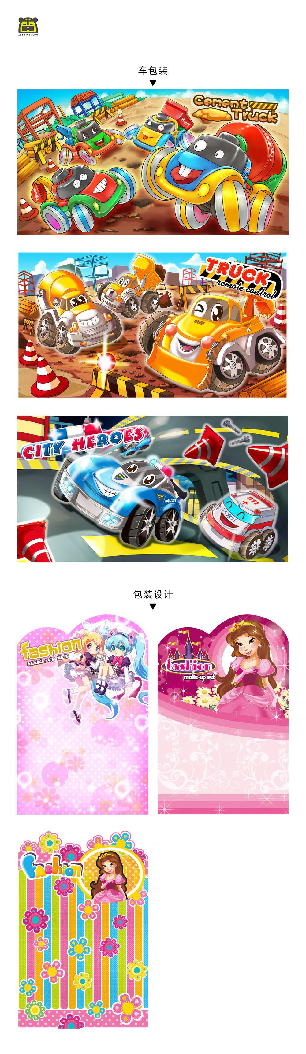 时尚好看的玩具车包装设计欣赏