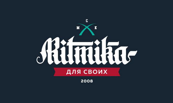 俄罗斯Starov Evgeniy字体LOGO设计欣赏