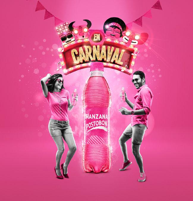 Manzana饮料Carnaval狂欢节海报设计欣赏