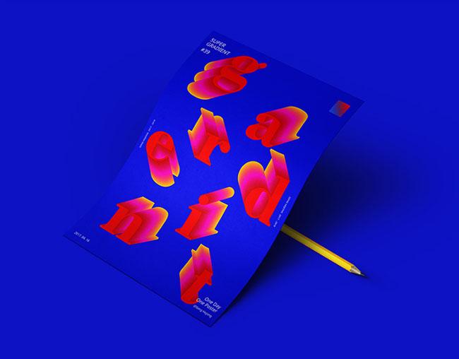 来自韩国Song hojong海报设计欣赏