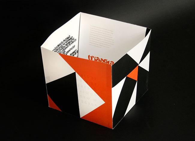 国外Triangle字样创意简洁书籍设计欣赏