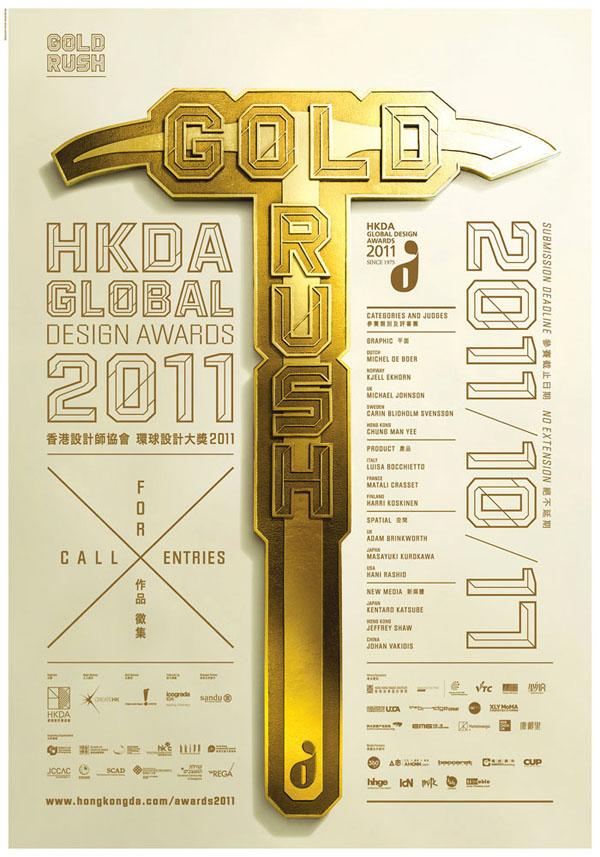 24幅国外创意字体海报设计作品分享(下)