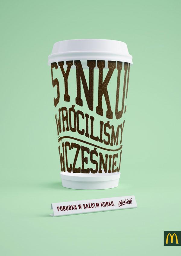 麦当劳咖啡系列文字广告设计9P