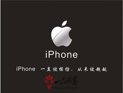 苹果手机其实是美国的一家公司生产,30多年来这个logo没有多大的变化