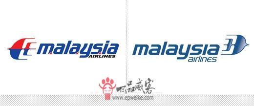 马来西亚航空公司logo