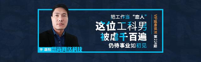 VIP服务商224期:恩尚网络科技