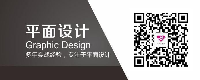 广州韦莳工作室