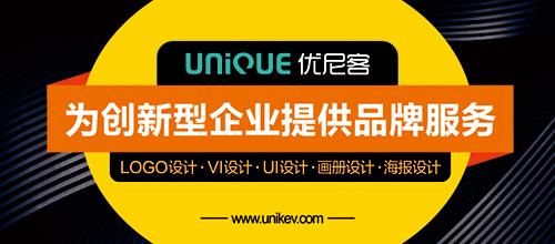 北京优尼客品牌设计