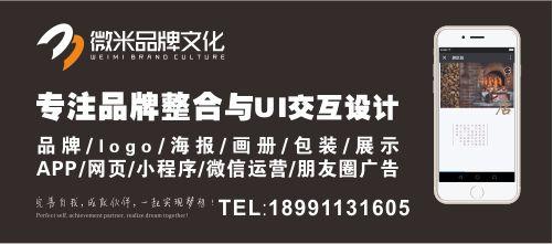 陕西微米品牌文化