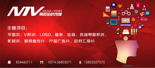 宁波甬视金桥传媒