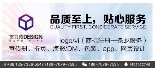 深圳艺书苑品牌设计