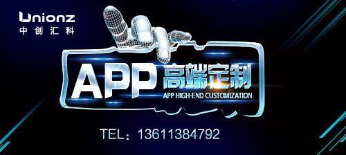 北京中创汇科信息技术有限公司