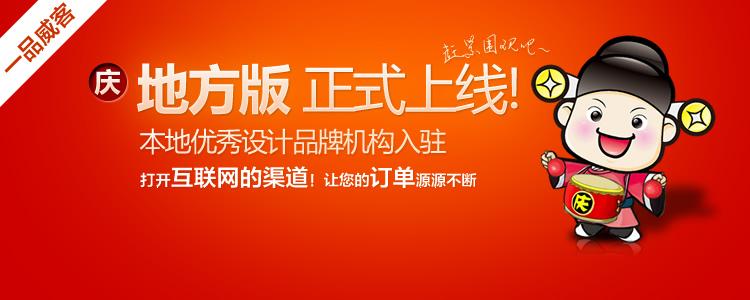 郑州地方版
