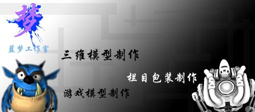 郑州三维模型