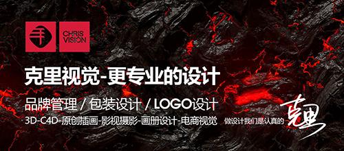 广州克里视觉设计