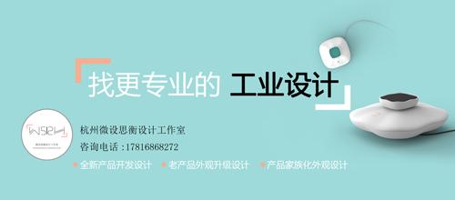 杭州微设思衡亚博游戏网站