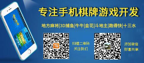 深圳特物网络科技有限公司