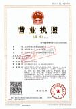 http://img11.weikeimg.com/licence/2018/02/03/15001945945a7567cc9f691.jpg?x-oss-process=image/resize,w_700,h_700