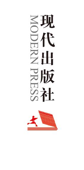 北京征音乐封面设计吉他入门教程
