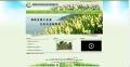 福建绿大地生态农业