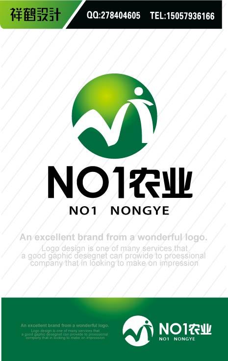 浙江祥鹤品牌设计--标志logo,vi设计,制版(菲林)