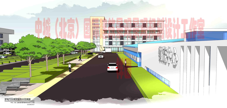 筑景观规划设计