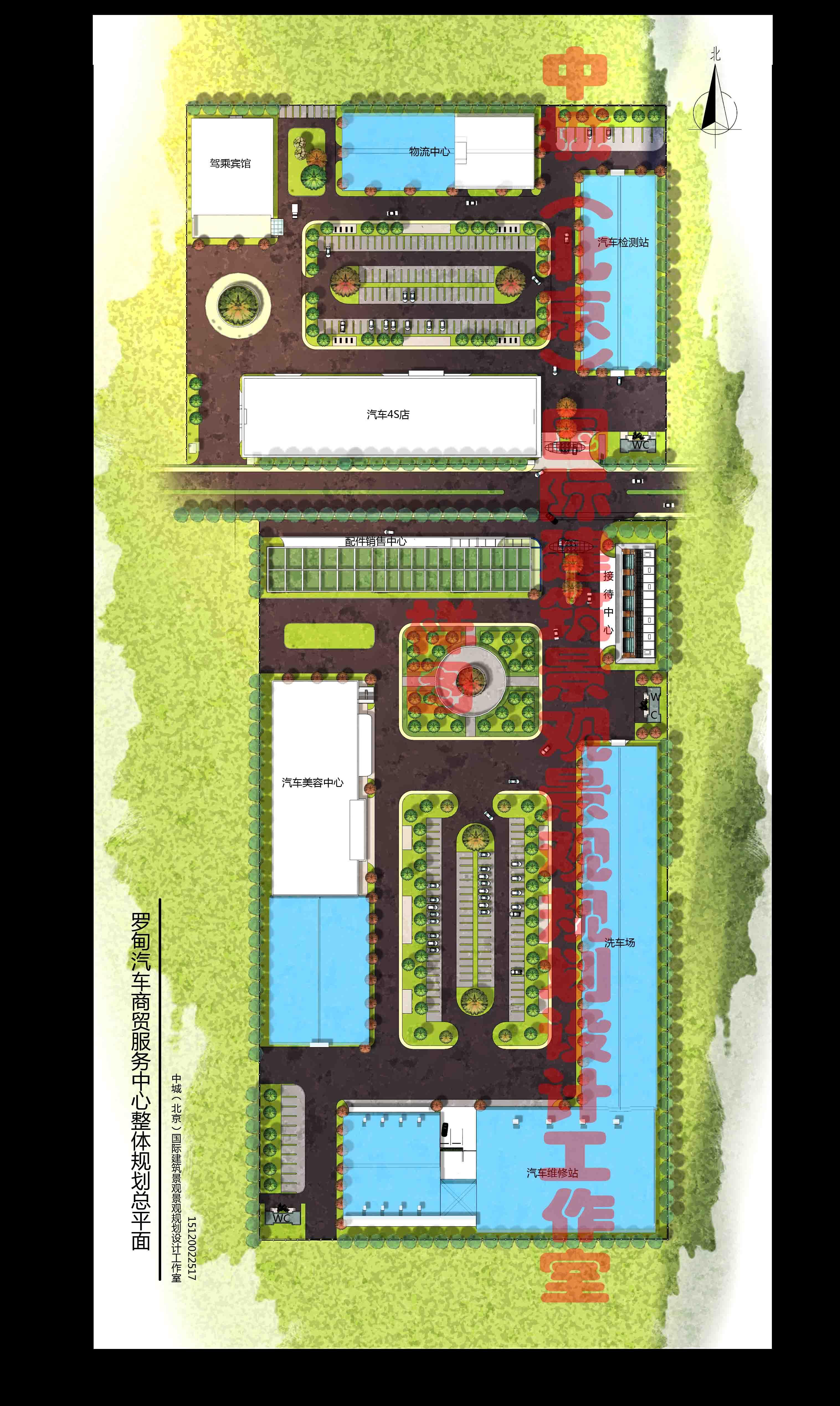 中城(北京)国际建筑景观规划设计