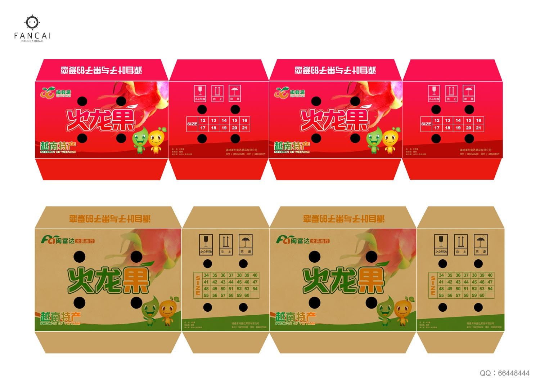 征集越南火龙果水果箱设计方案