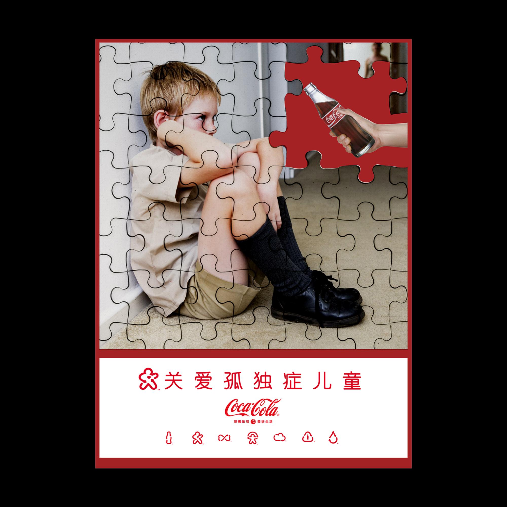 可口可乐公益广告-关爱孤独症儿童n