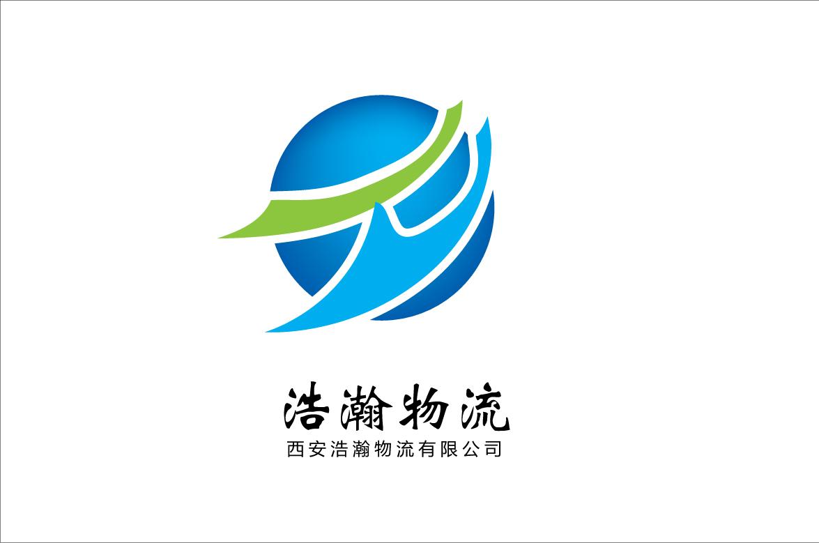 西安浩瀚物流公司logo设计