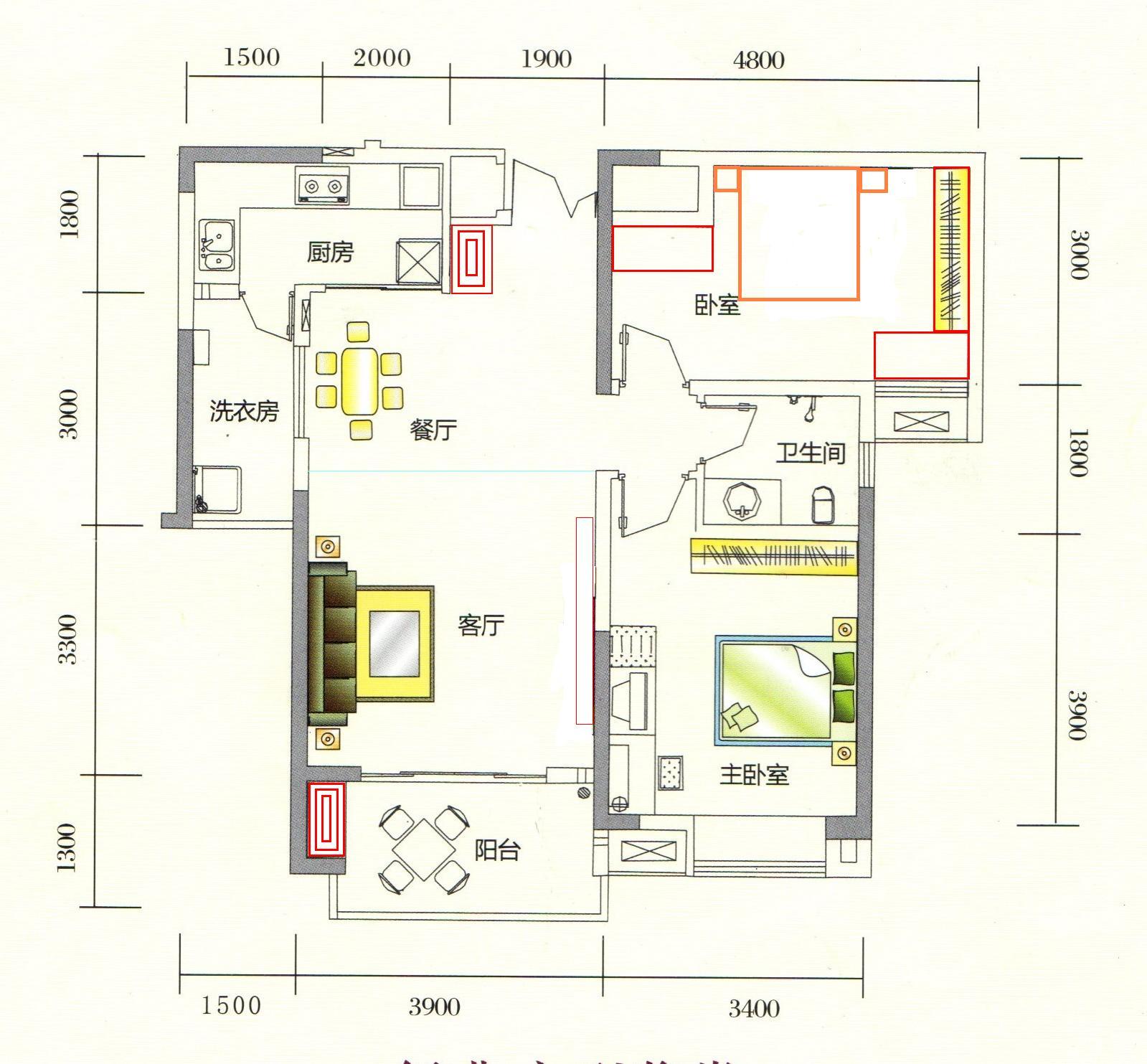征集房子装修方案和效果图