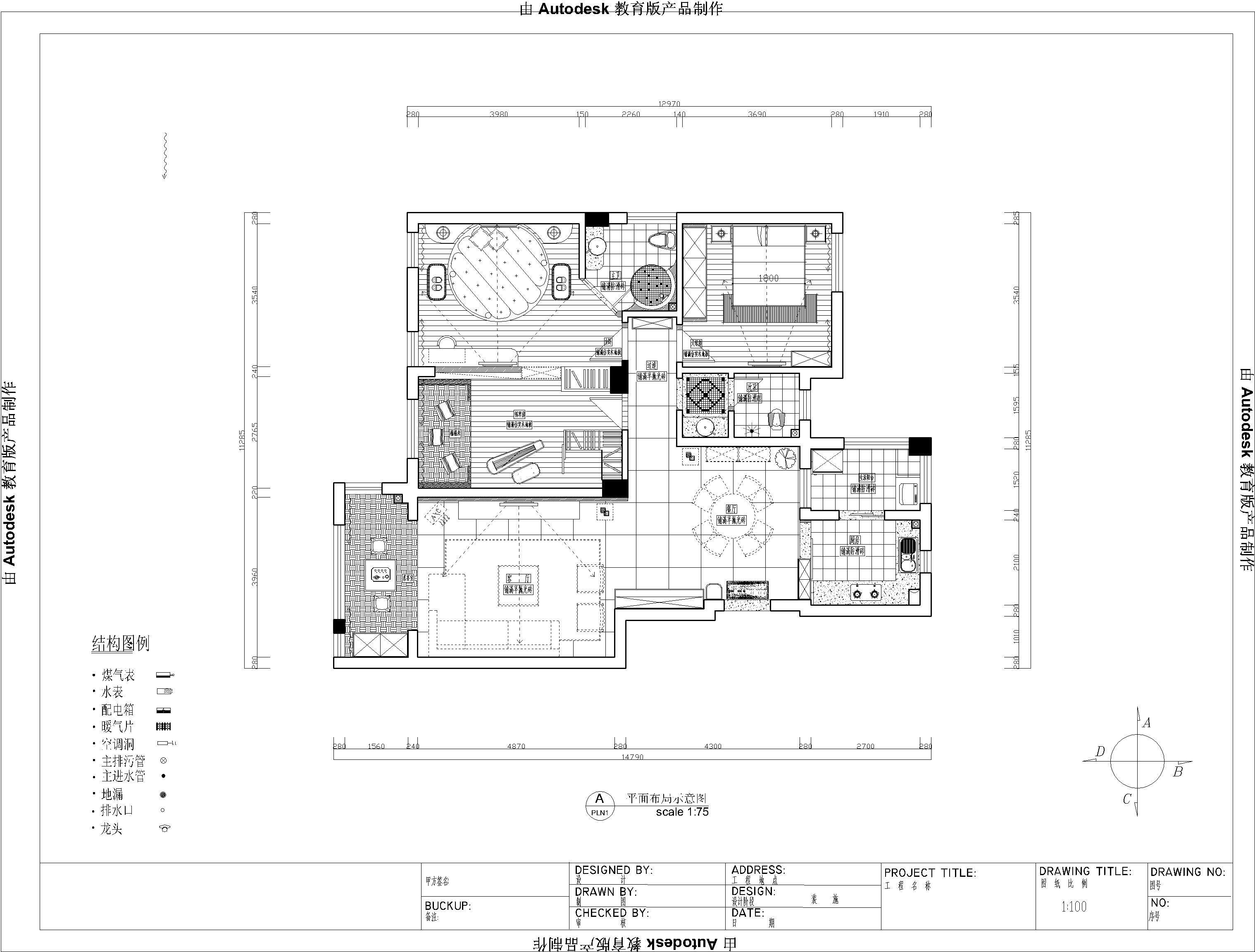 家居装修施工图纸(已有平面图)