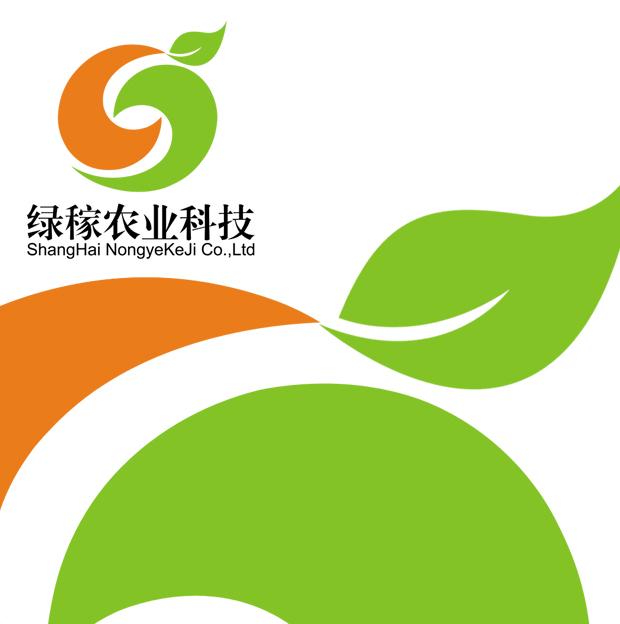 上海绿稼农业科技公司征集logo
