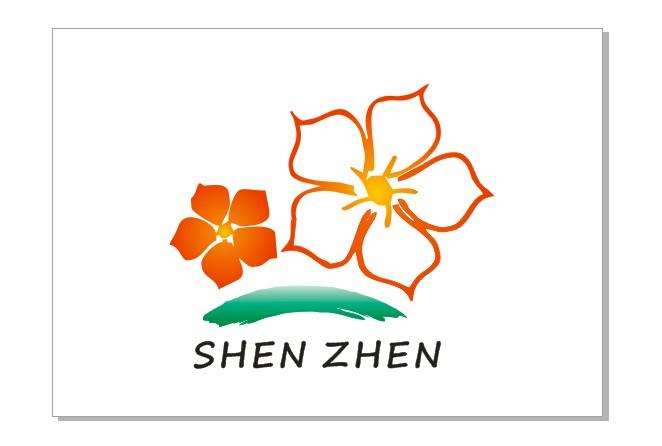 本设计以两朵木棉花为主题,体现了绿色环保,以及热情好客的深圳.