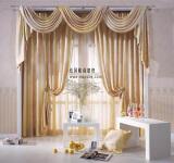 欧式窗帘 法国欧尚窗帘品牌加盟