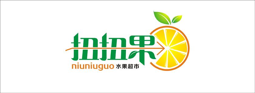 水果店名logo设计图片