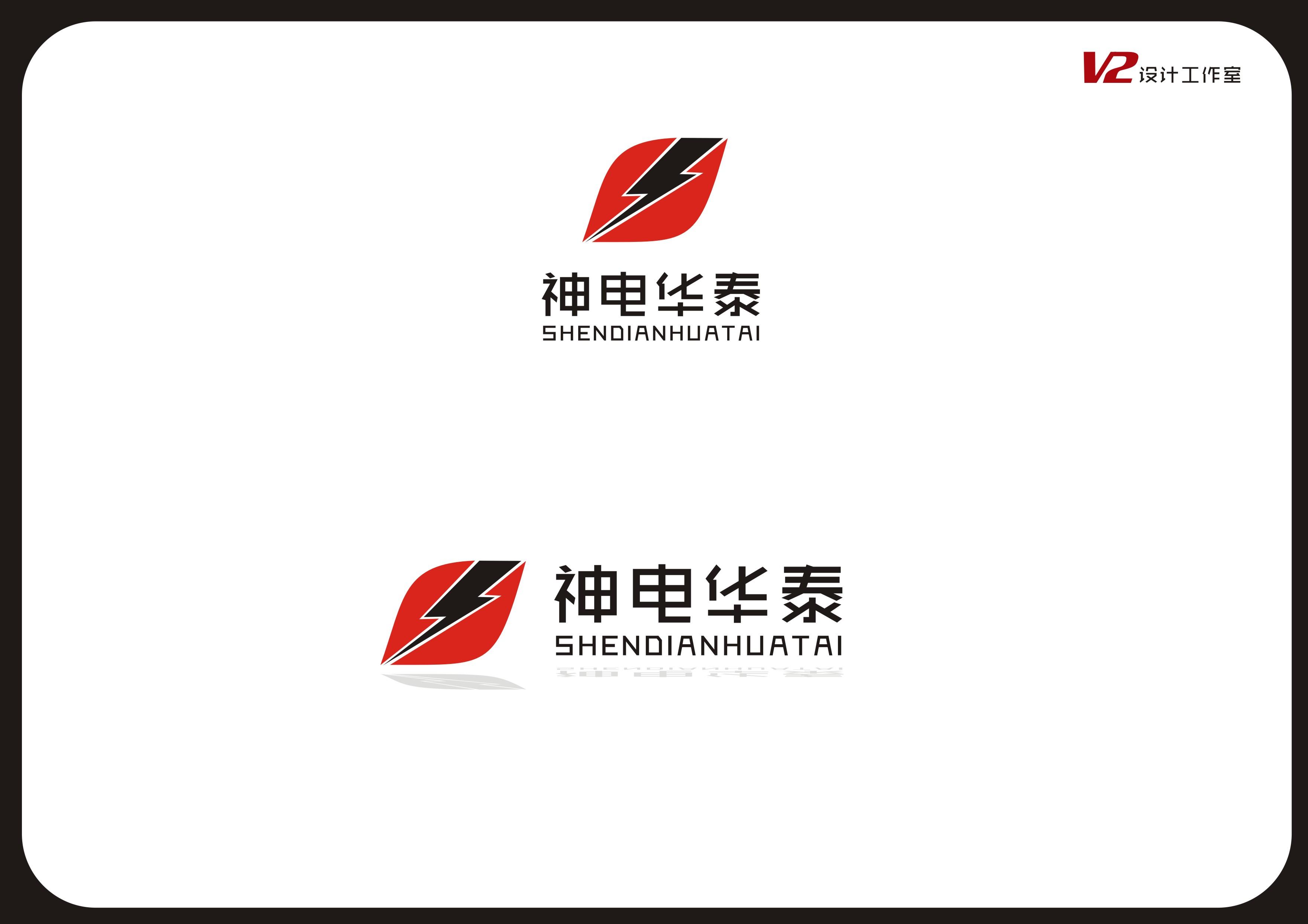 内蒙古 某公司征集logo设计